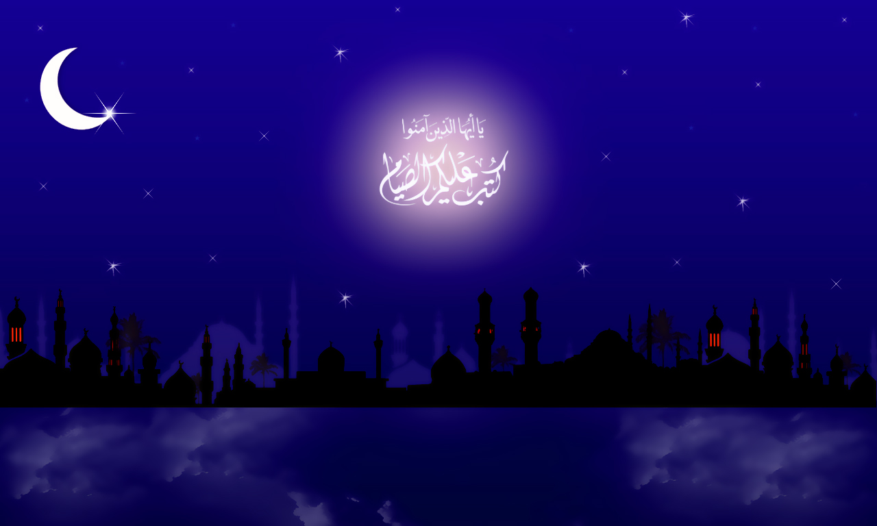 Ramadan 2012 Wallpapers  Islamic Kaaba Madina Eid Calligraphy Mosques