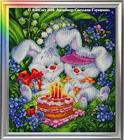 Розыгрыш конфетки будет проводится через месяц 01 декабря 2012 года.  Конфетка от Лансвит.