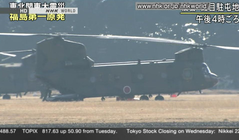 Vidéo des hélicoptères au dessus des réacteurs de Fukushima