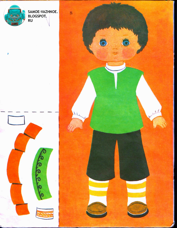 Книга для детей СССР. Детская книга СССР