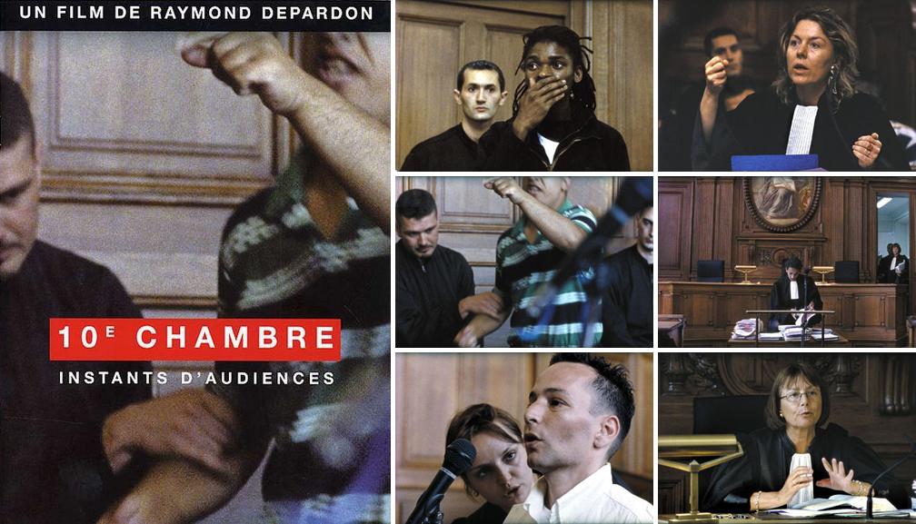 Arts du spectacle poitiers infos pratique des arts du for Chambre 13 film