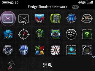 1 111107140101 1 Transformers v2.7.8 for blackberry 89,96,9700 themes