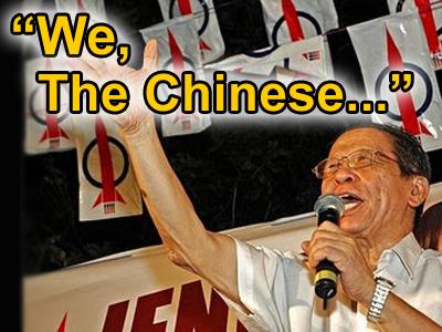 http://3.bp.blogspot.com/-iHTZgTua2fA/TtN5LhYmk4I/AAAAAAAADwA/bWqHKRt-JPA/s1600/lim_kit_siang_racist_dap_we_chinese_people.jpg