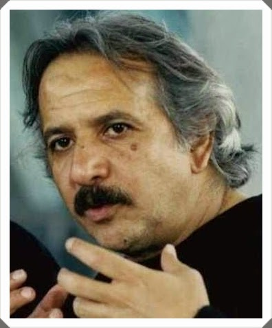 Majid, Majidi