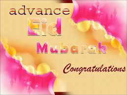 advance-eid-mubarak