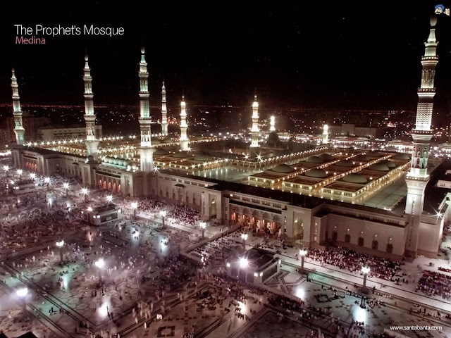 Download Latest  Medina Wallpapers