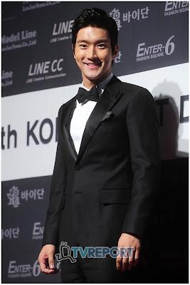 Super Junior Siwon �En �yi V�cuda Sahip �dol� Se�ildi /// 04.08.12