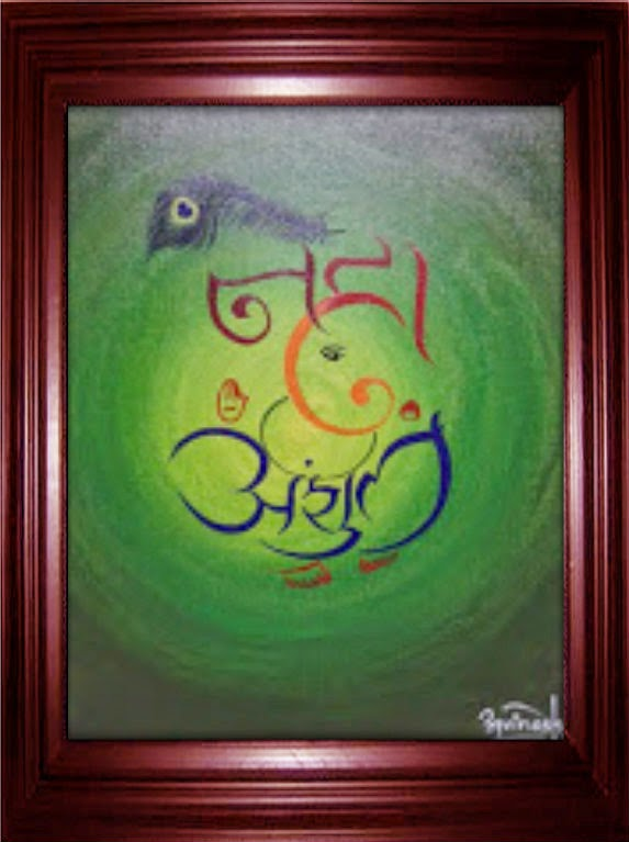 Akshar Ganesh Art On Canvas