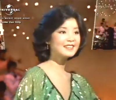 teresa teng best songs