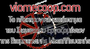 viomecoop