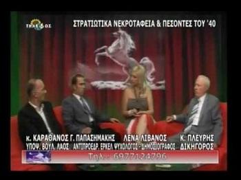"""Ο Γεώργιος Παπασημάκης σε σειρά εκπομπών: """"Τα χρώματα του λόγου"""""""