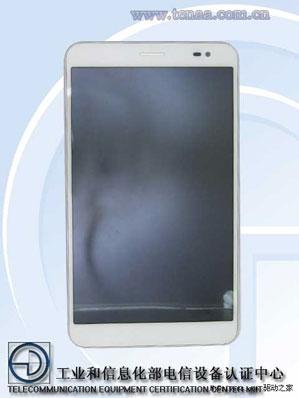 Huawei Honour 7D-501U Kantongi Izin Jaringan di China