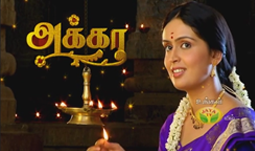 Akka – Episode 47 On Thursday 20/11/14 Jaya Tv
