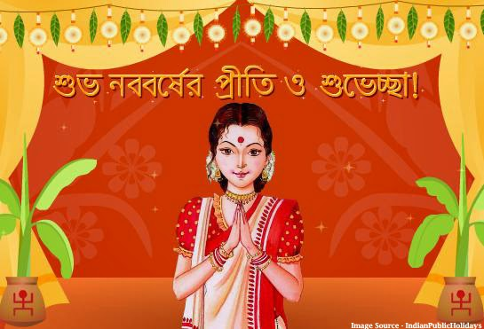 Happy New Year 2016 Bengali Quotes sms