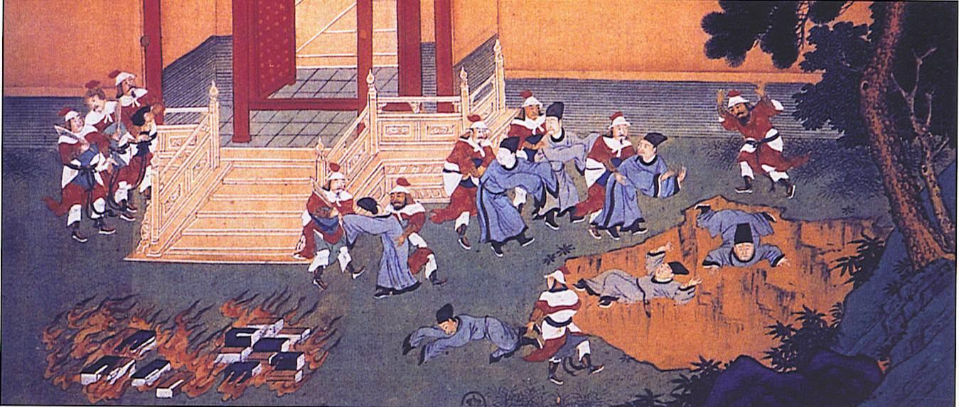 Lily's Qin Dynasty Blog