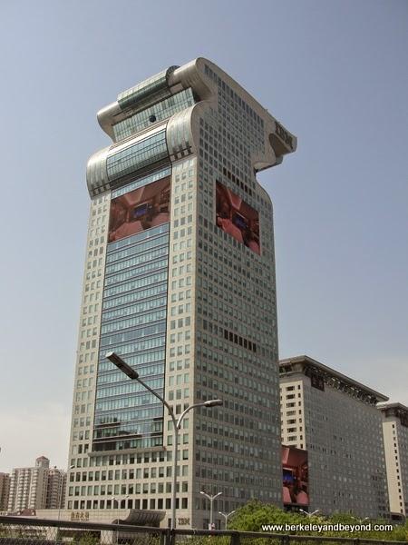 unusual high-rise in Beijing