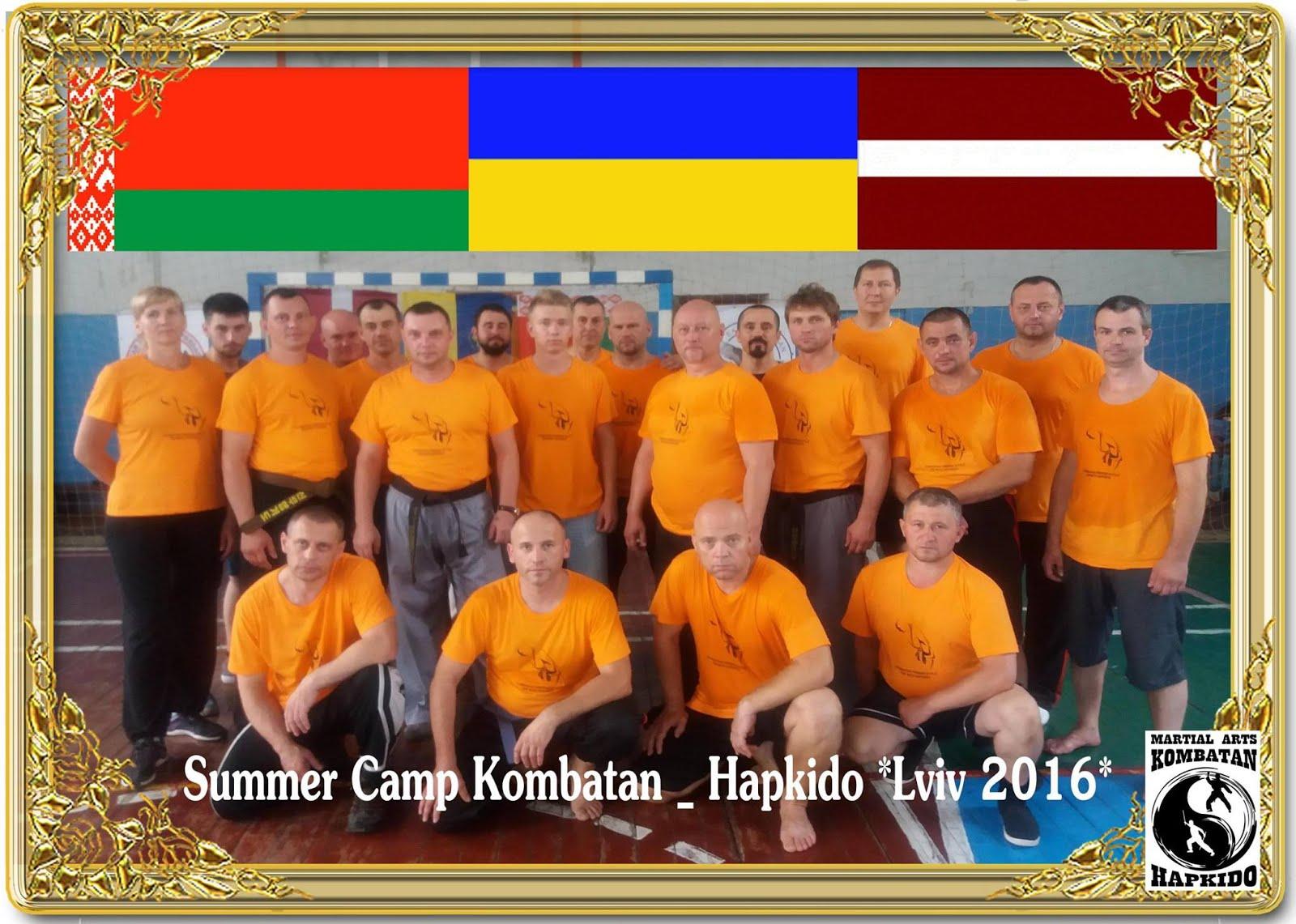 Summer Camp Kombatan _ Hapkido *Lviv 2016*