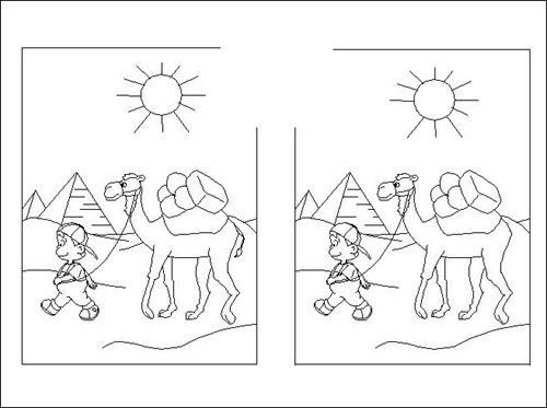 Pasatiempos las 7 diferencias para imprimir - Imagui