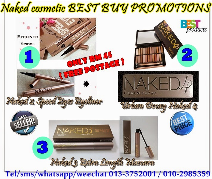 NAKED COSMETIC ✌ BEST BUY PROMOTIONS ✌