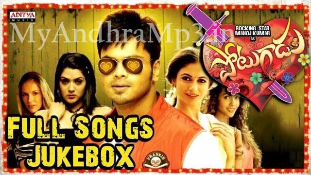 Potugadu Telugu Movie  Full Songs Jukebo