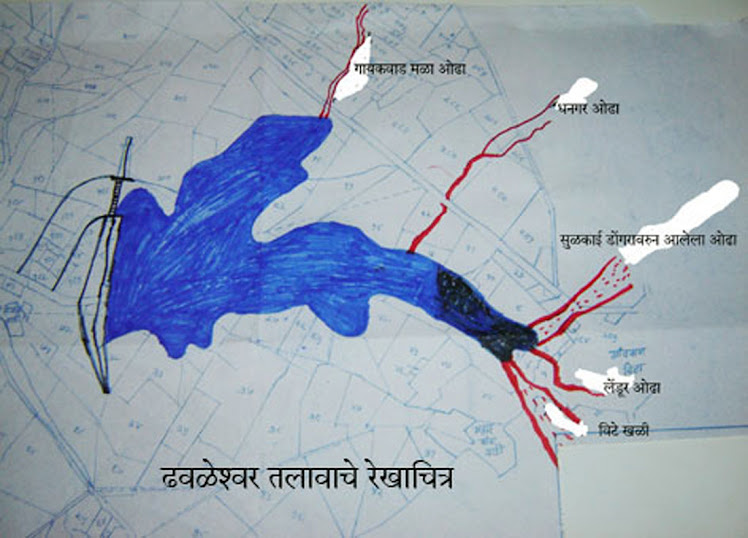 Vita- Sketch Of Dhavaleshwar Talav