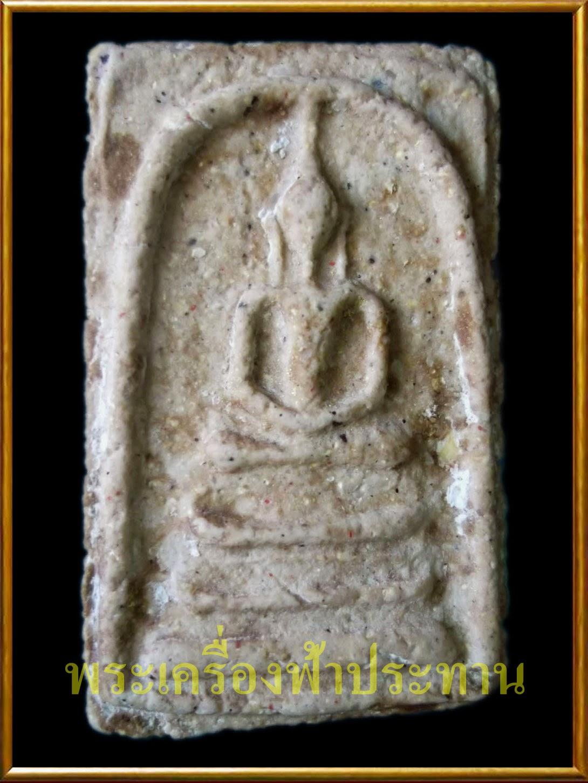 http://tubtimthong-amulet.blogspot.com/2014/07/blog-post.html