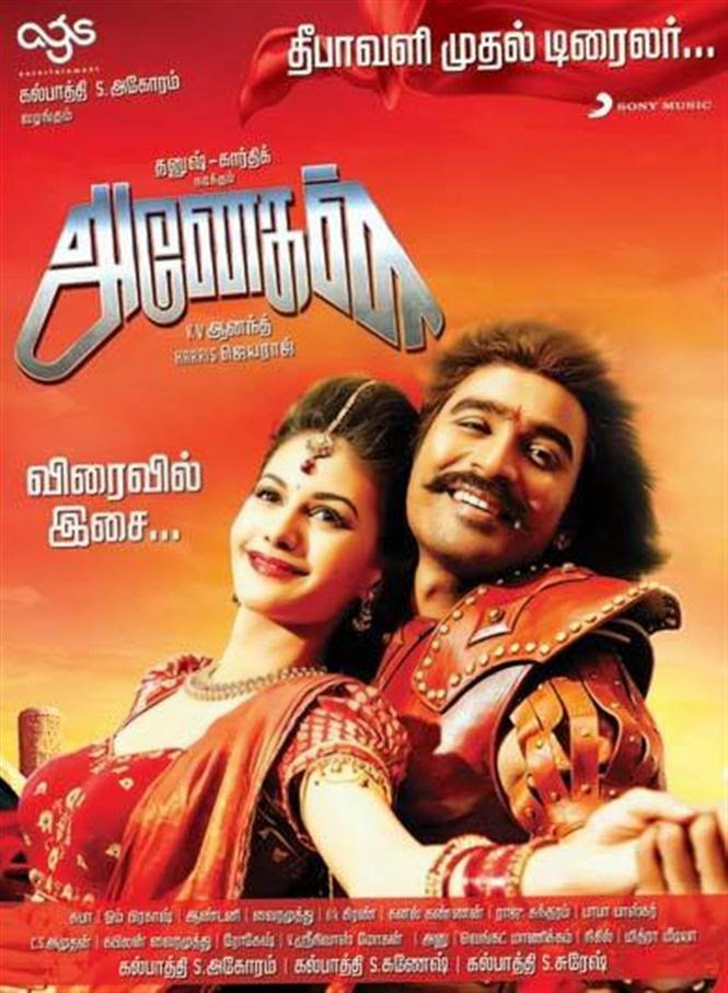 Anegan Movie Review, box office collection. Download Anegan Movie