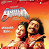 Anegan Movie Review, box office collection
