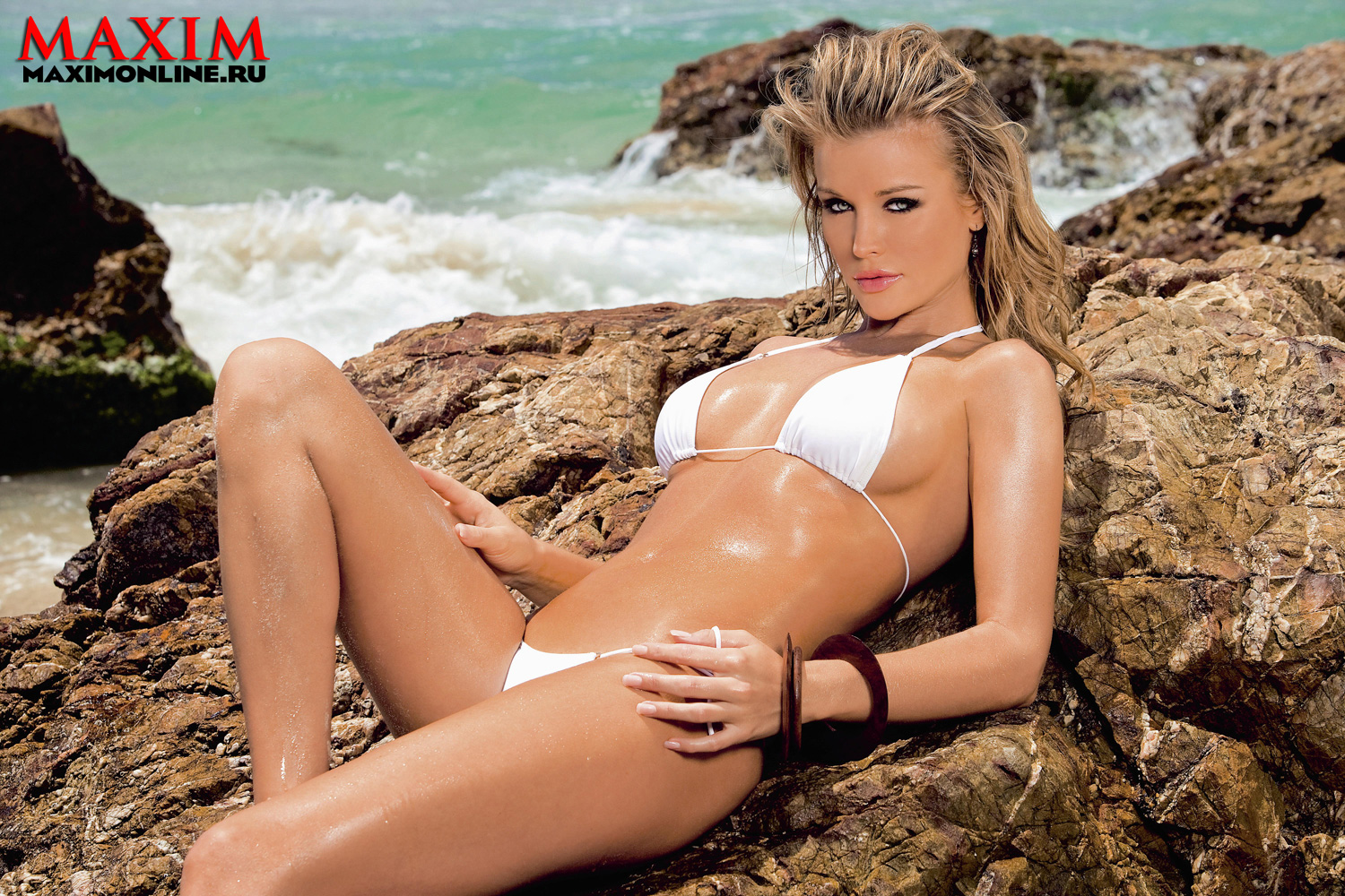 Be. can Joanna krupa maxim magazine