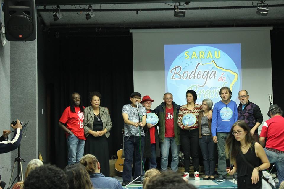 Prêmio Bodega do Brasil - 2018