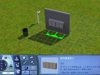 WallMailbox-11Edite4.jpg