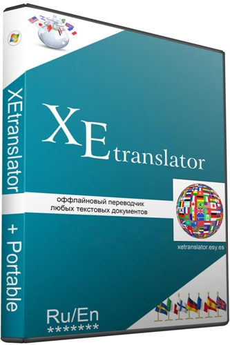 Download XEtranslator Offline 3.2