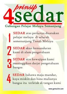 PRINSIP 4 SEDAR