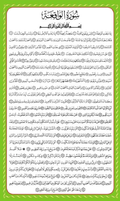 Islamic Tutorial Februari 2017