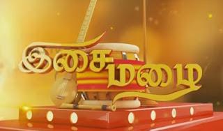Isaimazhai Pongall 15-01-2016 Pongal Special show youtube video 15.1.16 | Rajtv Pongal Spl Isaimazhai Pongal Show 15th January 2016 | Raj TV Pongal Special programs 2016 | பொங்கல் சிறப்பு நிகழ்ச்சி 2016