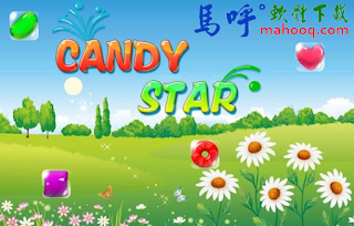 Candy Star APK Download、糖果之星 Candy Star APP,Android APP,好玩的手機遊戲