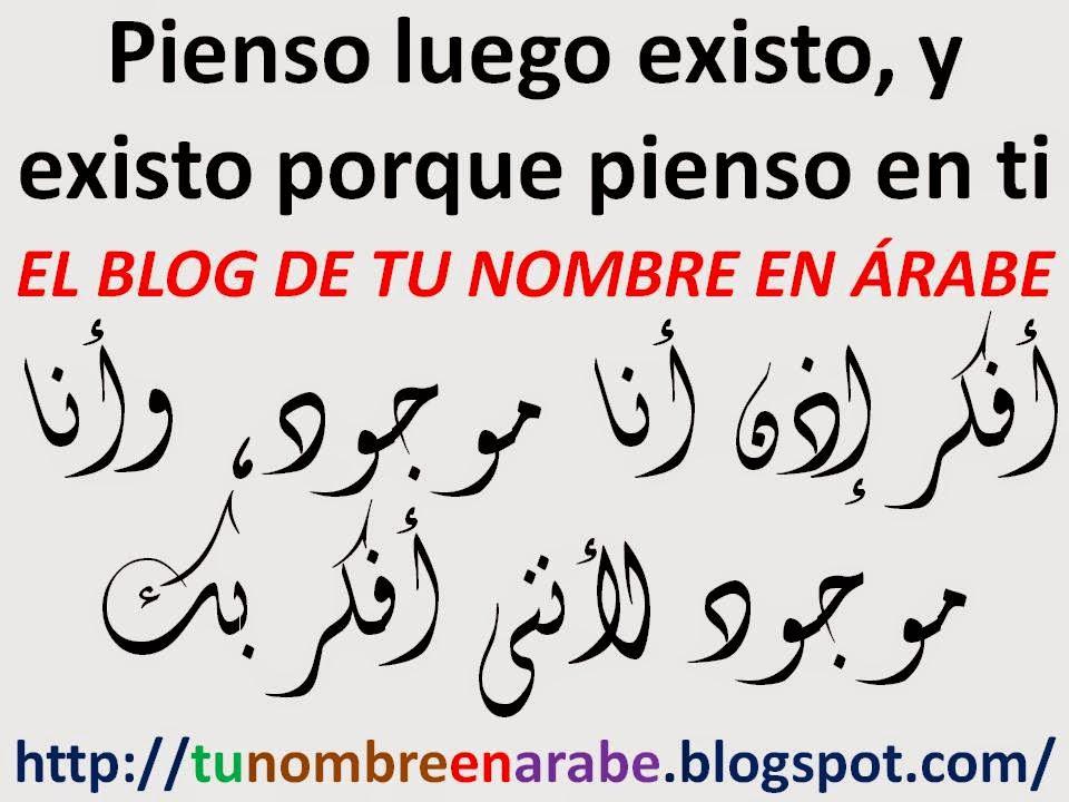 frases en arabe