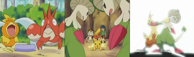 Pokemon un espejismo togepi latino dating