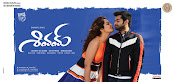 Shivam wallpapers and posters-thumbnail-1