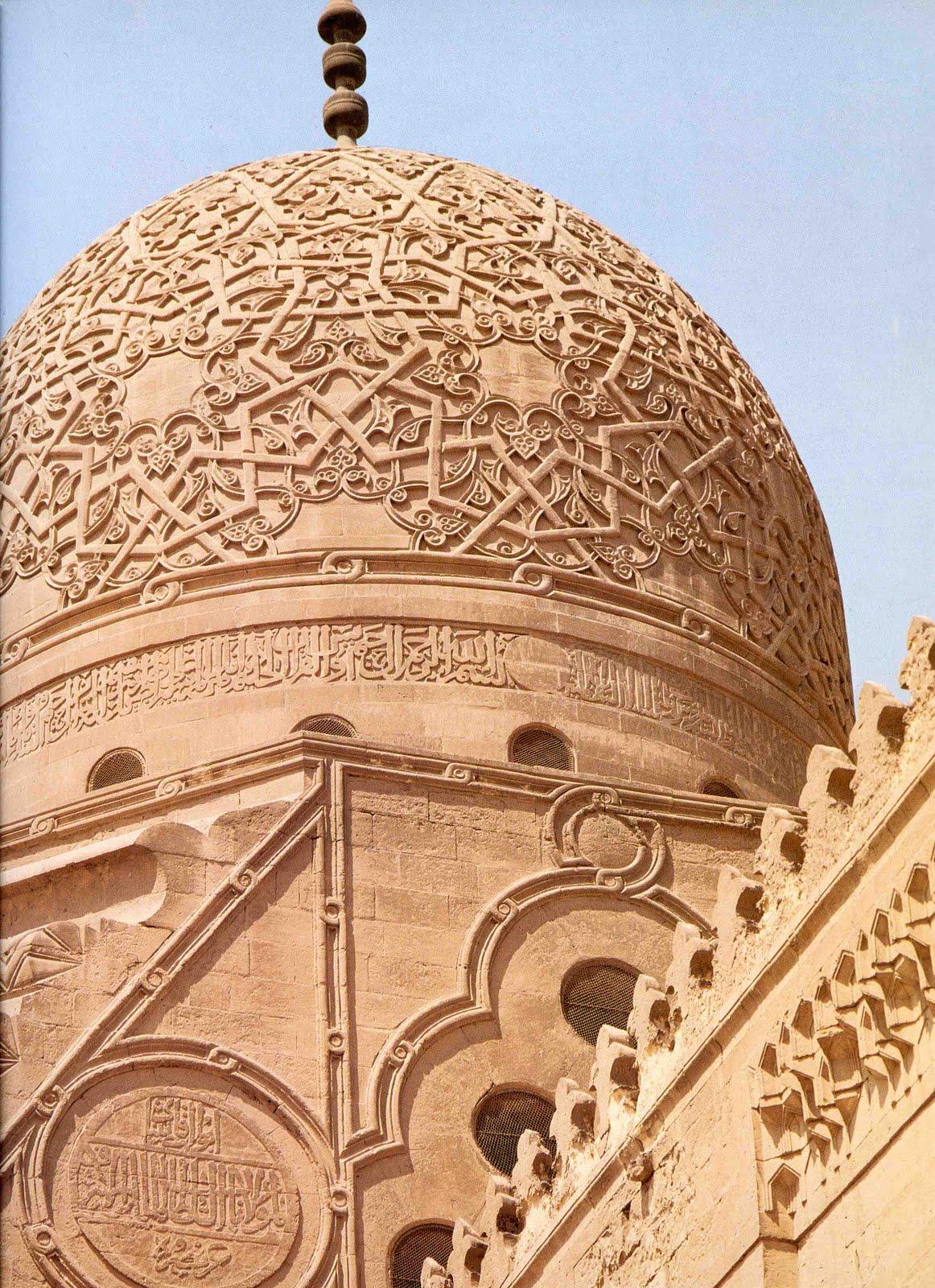 Medioevo y renacimiento arquitectura isl mica for Arquitectura islamica