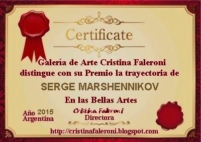 Serge Marshennikov. Galardonado