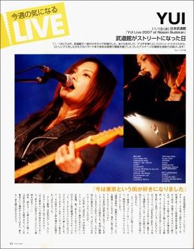 Oriconstyle20071210m
