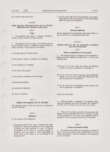 Ευρωπαϊκός Κανονισμός για τα Διαζύγια