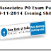 GK Questions Asked in SBI Associates PO Question Paper 9-11-2014 Evening