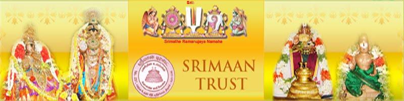Srimaan Trust