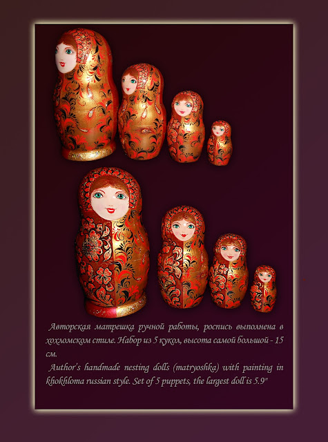 "Autor's dolls nesting matryoshka handmade. Painted in the style of Russian folk khokhloma modern. Set of 5 puppets a tall matryoshka dolls largest ~ 6"" (15 sm)."