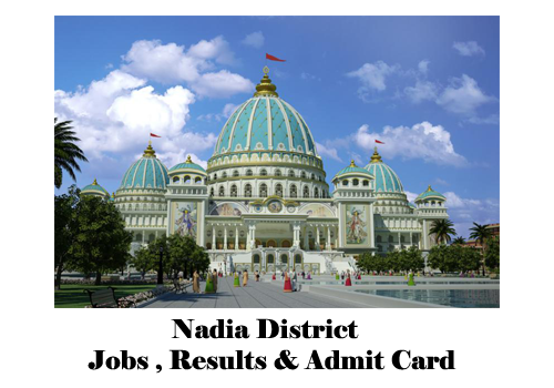 Nadia District CMDMP Project Latest Data Entry Operator-DEO Job Opening December 2014