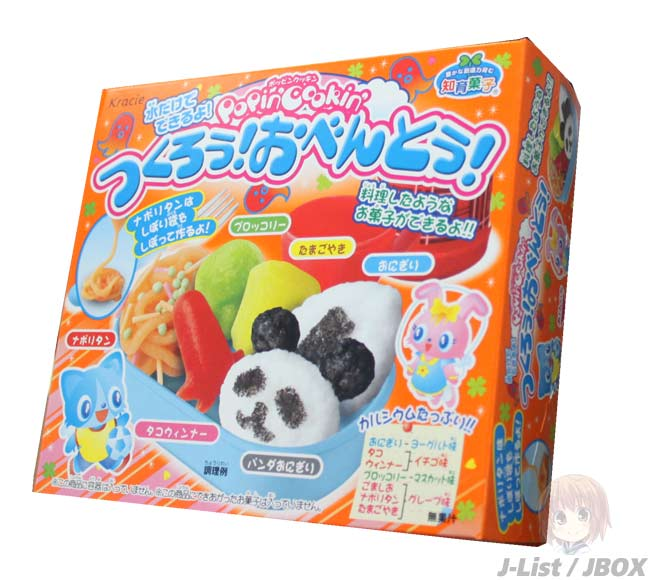 popin cookin english instructions ramen