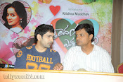Hrudayam Ekkadunnadi Audio Success Meet-thumbnail-2