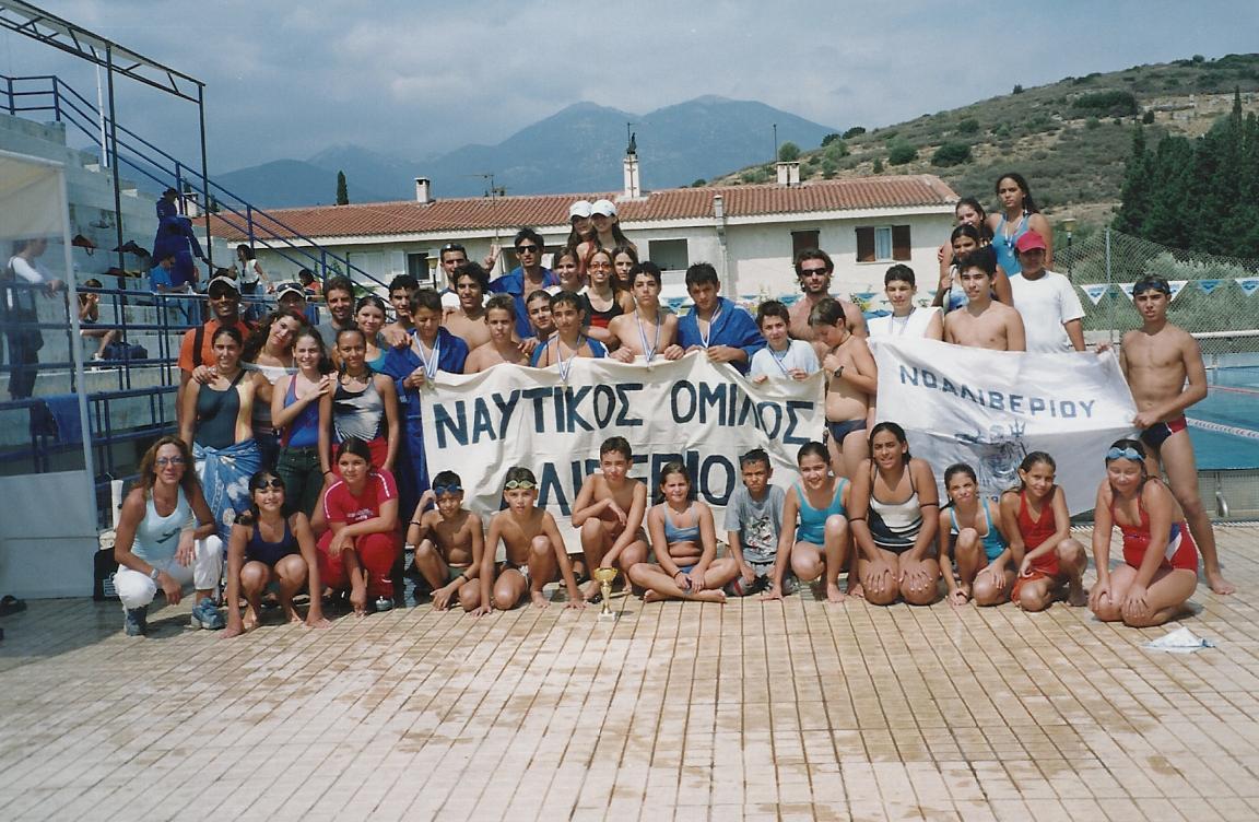 Πρωταθλητής Συλλόγων θάλασσας-Ιτέα 2005